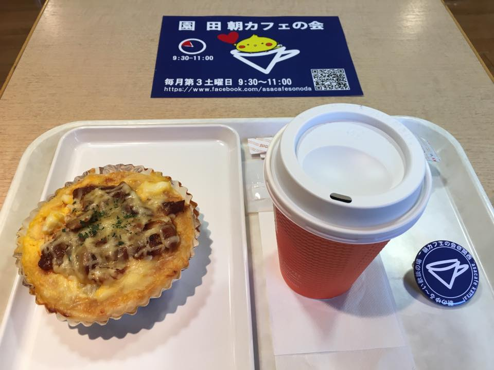 第28回園田朝カフェの会